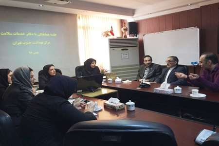 برگزاری-جلسه-هماهنگی-مرکز-بهداشت-جنوب-تهران-با-مدیران-دفاتر-خدمات-سلامت-2