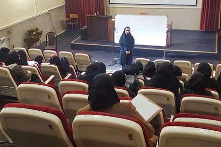 برگزاری-همایش-سلامت-روان-و-تغذیه-سالم-مرکز-بهداشت-جنوب-تهران-در-دانشگاه-فرهنگیان-باهنر