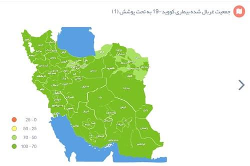 آمار-غربالگری-کووید-19-در-دانشگاه-علوم-پزشکی-تهران-به-بالای-70-درصد-منطقه-سبز-پررنگ-رسید