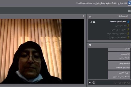 برگزاری-جلسه-آموزشی-سلامت-روان-در-دوره-میانسالی،-مردان-و-کووید19-در-مرکز-بهداشت-جنوب-تهران