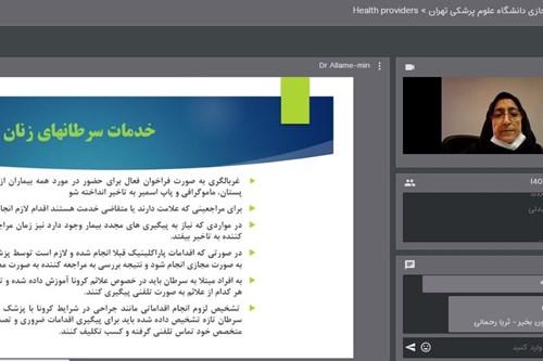 برگزاری-کلاس-آموزشی-اجرای-دستورالعمل-ها-و-اصول-ارائه-خدمت-در-مرکز-بهداشت-جنوب-تهران