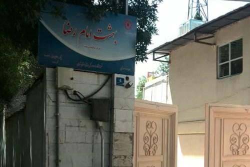 بازدید-کارشناس-مرکز-بهداشت-جنوب-تهران-از-مراکز-نگهداری-شبانهروزی-برای-پیشگیری-از-کرونا-2