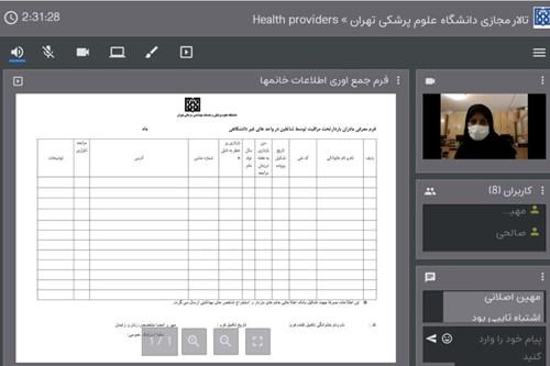 برگزاری-نخستین-آموزش-بخش-غیردانشگاهی-در-مرکز-بهداشت-جنوب-تهران