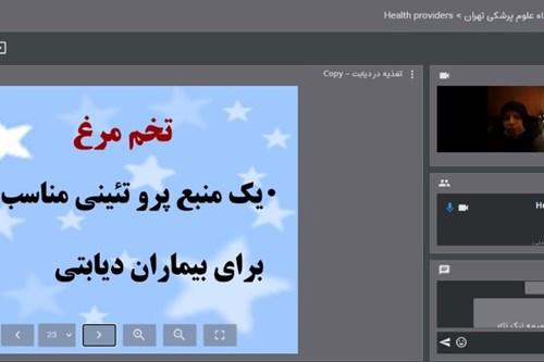 برگزاری-سومین-کلاس-آموزشی-رعایت-نکات-بهداشتی-تغذیه-ای-سالمندان-مرکز-بهداشت-جنوب-تهران-در-دوران-شیوع-کرونا