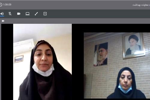 برگزاری-نخستین-جلسه-آموزش-مجازی-مرکز-بهداشت-جنوب-تهران-برای-کارشناسان-ناظر-مراکز