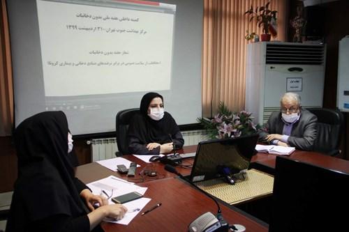 برگزاری-جلسه-کمیته-هفته-جهانی-و-ملی-بدون-دخانیات-در-مرکز-بهداشت-جنوب-تهران
