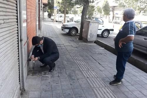 پلمب-3-مورد-از-اصناف-ممانعت-کننده-از-اجرای-وظایف-قانونی-در-مرکز-بهداشت-جنوب-تهران