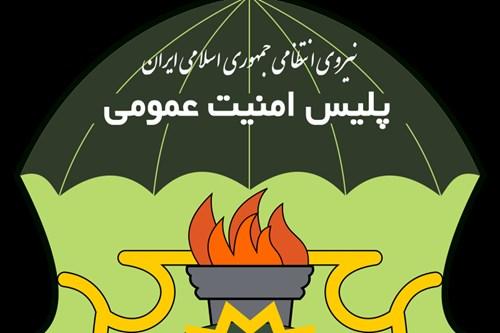برگزاری-جلسه-مشترک-مرکز-بهداشت-جنوب-تهران-با-صنوف-و-پایگاههای-اماکن-تهران-بزرگ-برای-گشت-مشترک-و-نظارت-بر-ممنوعیتهای-کرونایی-اصناف