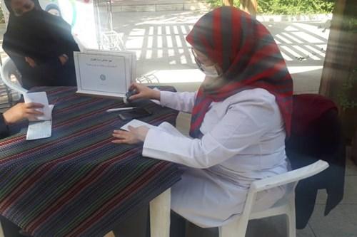 برگزاری-کلاس-آموزشی-پیشگیری-از-سرطانهای-شایع-زنان-مرکز-بهداشت-جنوب-تهران-در-هفته-سلامت-زنان