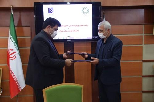 امضای-توافقنامه-نوسازی-مرکز-مهرگان-مرکز-بهداشت-جنوب-تهران-با-شهرداری-منطقه-17