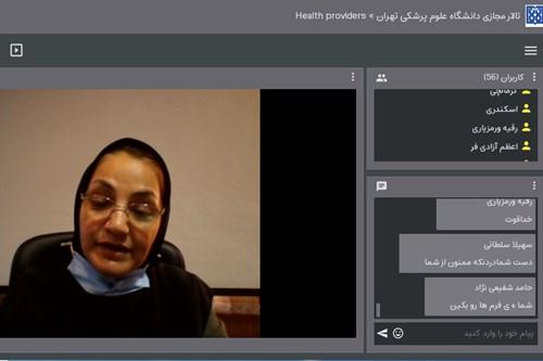 برگزاری-هفتمین-جلسه-دستورالعملهای-برنامه-باروری-سالم-و-فرزند-آوری-در-مرکز-بهداشت-جنوب-تهران