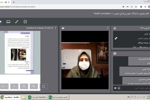 برگزاری-جلسه-آموزشی-برنامه-سلامت-سالمندان-در-مرکز-بهداشت-جنوب-تهران